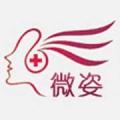深圳微美医疗美容医院