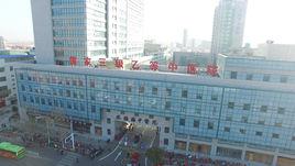 宿迁沭阳县中医院整形美容中心