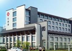 衢州市中医院整形美容烧伤科