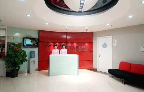 长沙亚韩医疗美容医院