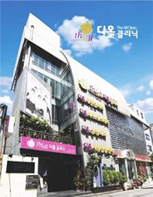 北京韩国完美美容整形医院
