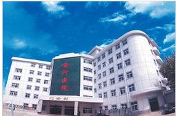 黄河三门峡医院整形美容科