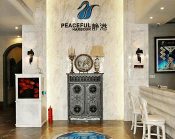 杭州静港医疗美容医院