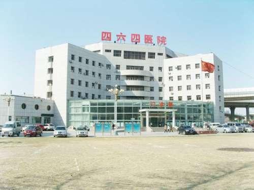 中国人民解放军空军天津医院