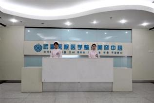 中国人民武警部队山东省总队医院