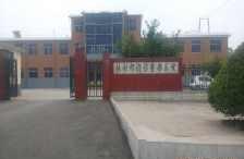 安阳林州市烧伤整形医院