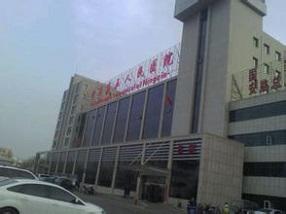 宁夏第五人民医院整形美容科大武口医院