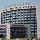 汝州市第四人民医院