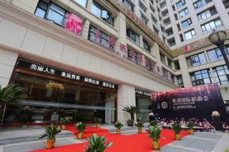 上海诺诗雅医疗美容医院