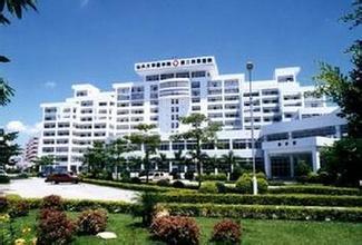 汕頭大學醫學院第二附屬醫院