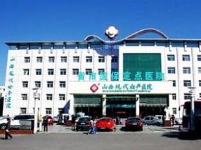 山西现代整形美容医院