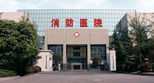 江西南昌消防总队医院整形美容科