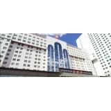 新疆维吾尔自治区人民医院整形美容科