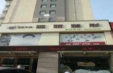 鄭州延麗整形美容醫院