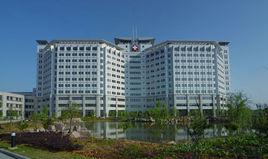 金华永康市第一人民医院整形美容科