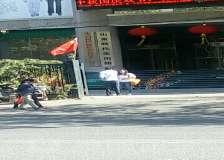 济南中国韩氏整形美容医院