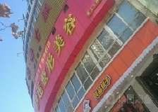 郑州市金水区伊莲美容院