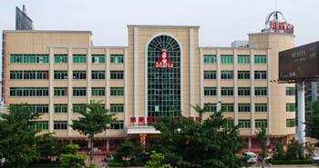 东莞玛丽亚中韩整形美容医院