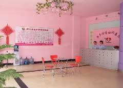 萍乡珍爱医院整形美容科
