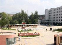 青海省西宁市第一人民医院