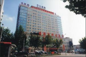 陕西省咸阳市中心医院韩式医学美容