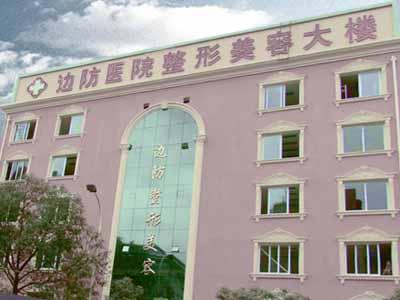 南方医院美容整形科地址