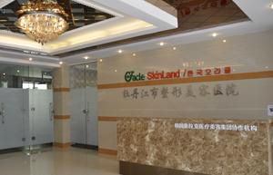 黑龙江牡丹江市整形美容医院