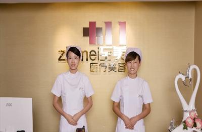 湖北省武汉至美整形美容医院