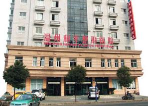 温州和平医疗整形美容医院