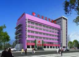 天津文怡整形美容医院