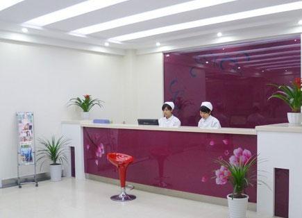 海军上海保障基地医院激光整形美容科