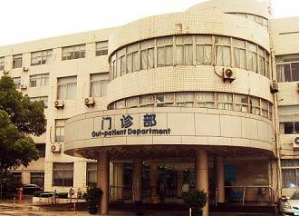 上海武警美容整形医院
