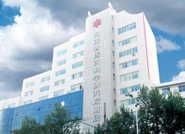 河南省医药科学研究院附属医院美容整形科