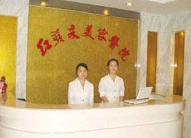 江西南昌红苹果美容医院