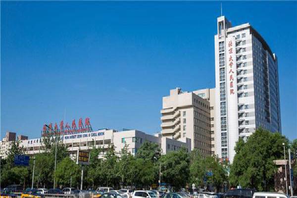北京大学人民医院PET-CT中心