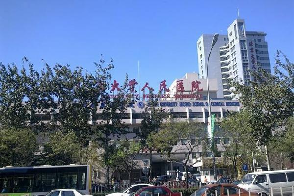 人民医院老院