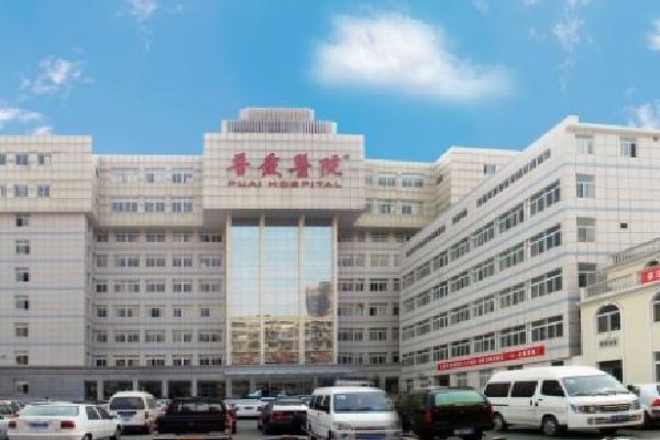 武汉市第四医院