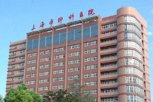 上海肺科医院