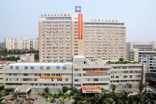 东莞市滨海湾中心医院