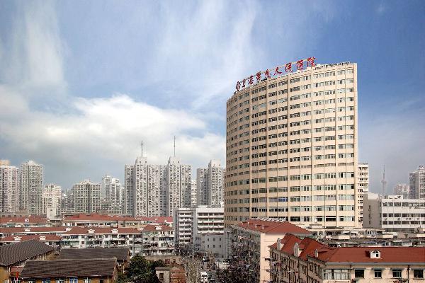 上海交通大学医学院附属第九人民医院大沽路门诊部