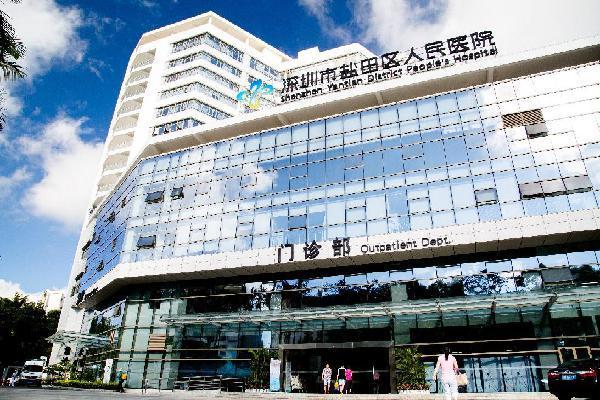 深圳盐田区人民医院PET-CT中心
