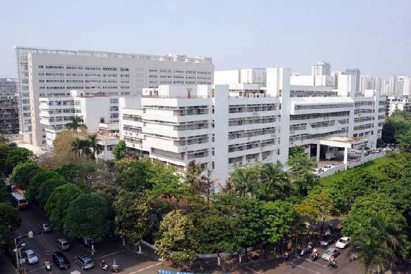 汕頭大學醫學院第一附屬醫院