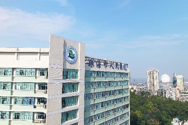 珠海市人民医院