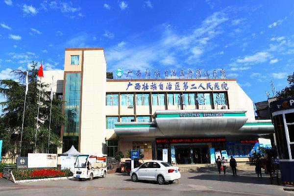 南溪山医院