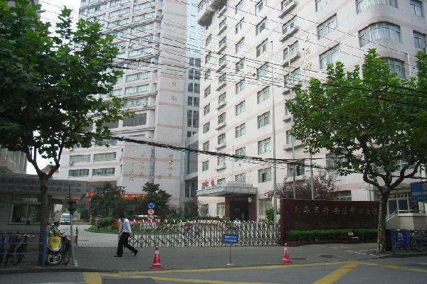 上海静安区中心医院
