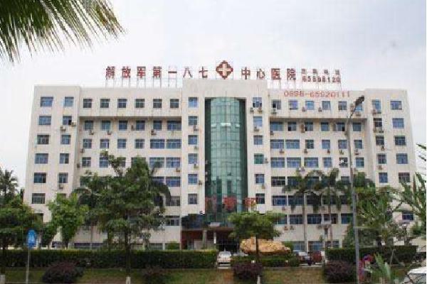 海南解放军187医院PET-CT中心