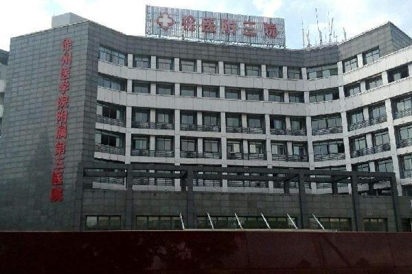 徐州医科大学附属第三医院PET-CT中心