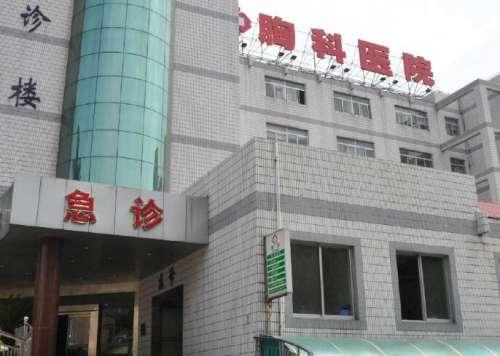南京市胸科医院体检中心