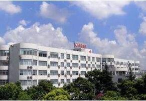 武警上海市总队医院体检中心