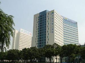 宁波市第二医院体检中心